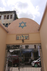 Dating from 1896, this is the only Jewish temple remaining in the city.