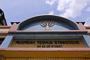 This is the only Synagogue in  Yangon